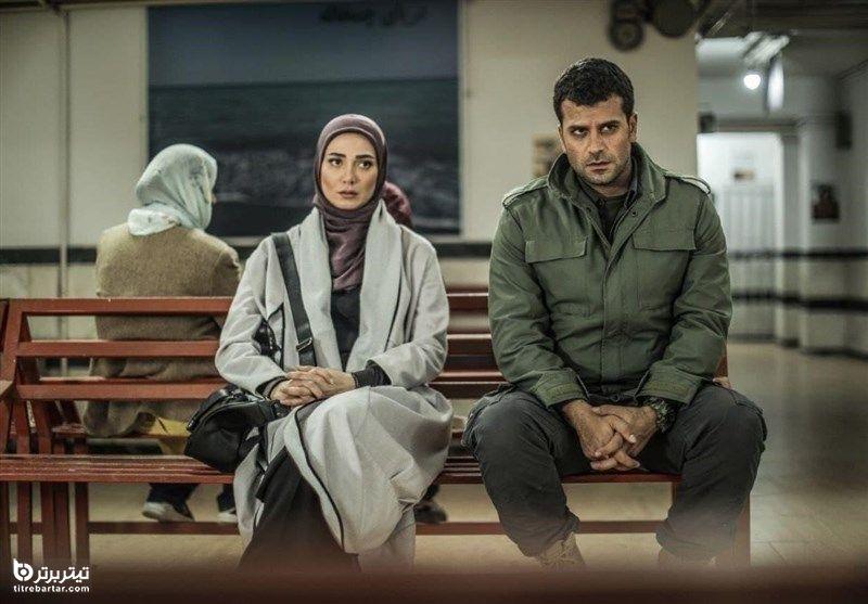 نقش مهران در سریال افرا