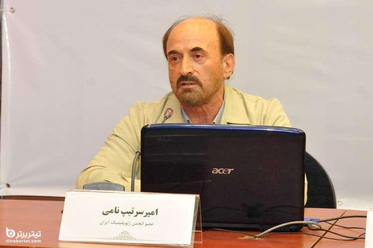 محمد حسن نامی