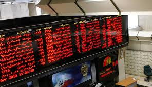 امروز در بازار بورس چه گذشت؟ (1397/11/21)