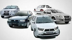 شرایط ویژه فروش محصولات مدیران خودرو به مناسبت دهه فجر ادامه دارد