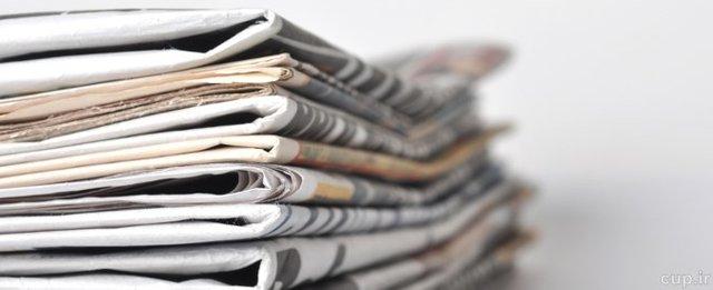 پیشخوان روزنامه های صبح کشور