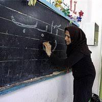 وزیر آموزش و پرورش: