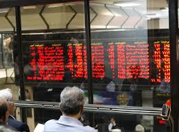 امروز در بازار بورس چه گذشت؟ (1398/01/26)