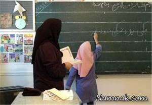 معاون توسعه و پشتیبانی آموزش و پرورش: