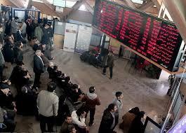نقش تحولات داخلی و خارجی بر بازار بورس