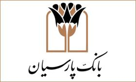 افتتاح شعبه جدید بیمه پارسیان در پایانه بیهقی