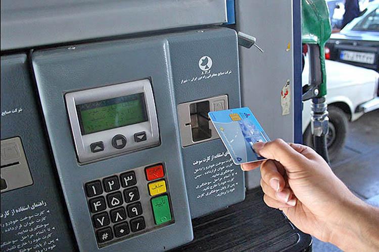 چند سوال درباره ثبت نام کارت سوخت المثنی