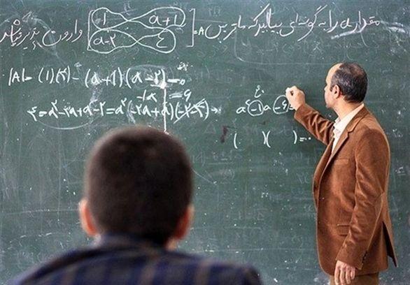 تشریح دلیل عدم افزایش۴۰۰ هزار تومانی حقوق برخی معلمان