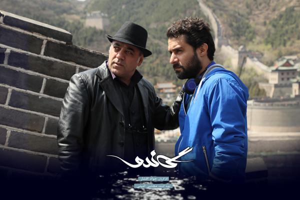 «گاندو» سریالی ضدجاسوسی و امنیتی+ خلاصه سریال