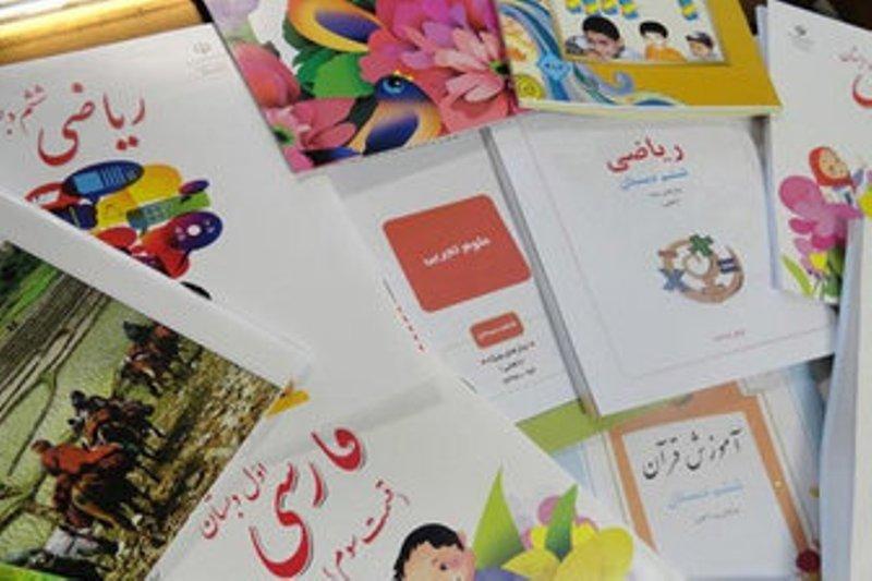 مقابله بحران کاغذ با کوچک سازی کتب مدارس ابتدایی