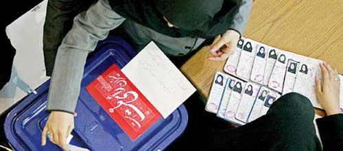 واکنش شورای نگهبان به حذف گزارش انتخابات سال ۸۸
