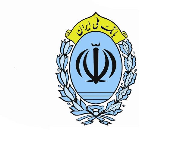 طرح ویژه مسکن بانک ملی ایران، کلید ورود به بازار مسکن