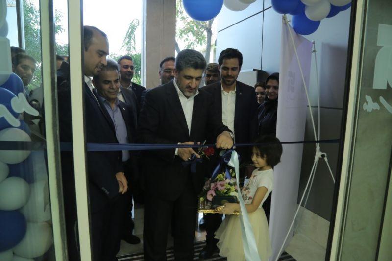 با حضور مدیر عامل بانک صادرات ایران انجام شد