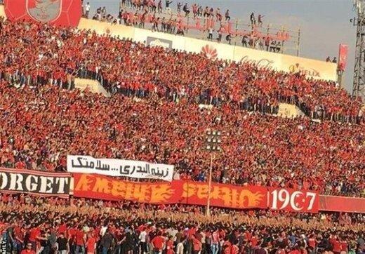 باشگاه الاهلی مصر پرافتخارترین تیم جهان