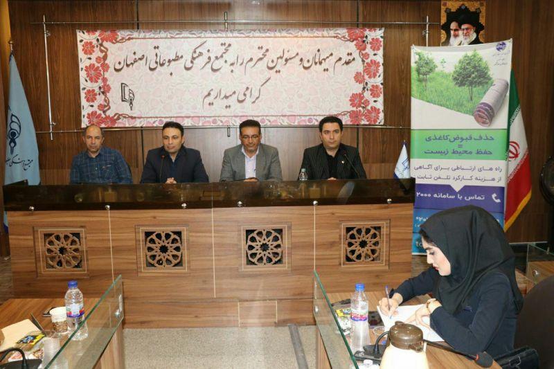 معاون مالی مخابرات اصفهان خبر داد: