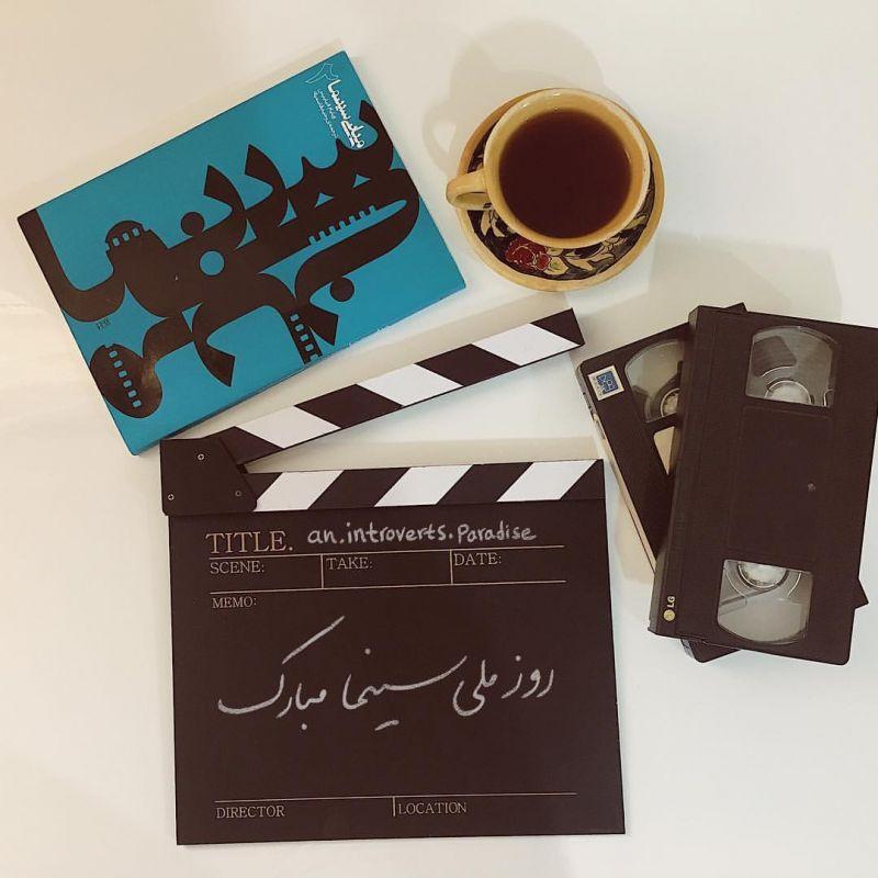 روز ملی سینما بر فیلم باز ها مبارک