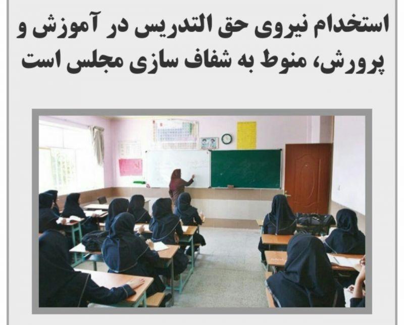 وزیر آموزش و پرورش خبر داد