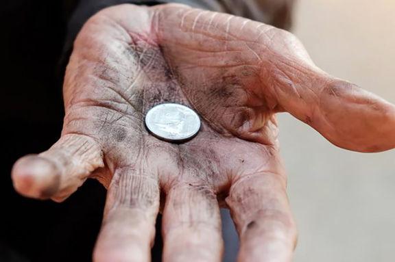 چگونه فقر را ریشه کن کنیم؟