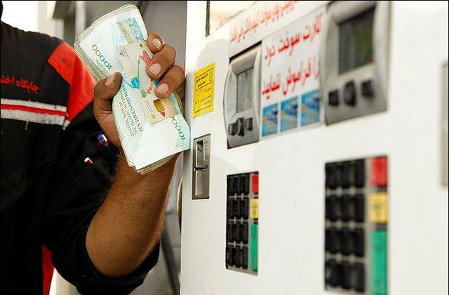 قیمت بنزین در ایران، نسبت به کشورهای دیگر