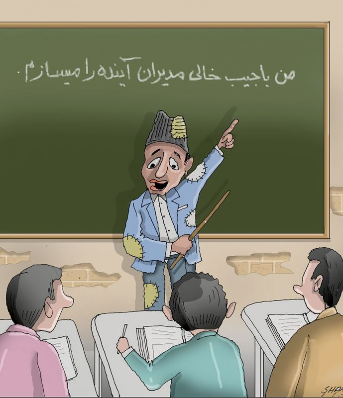 چرا آموزش و پرورش آمادگی ندارد