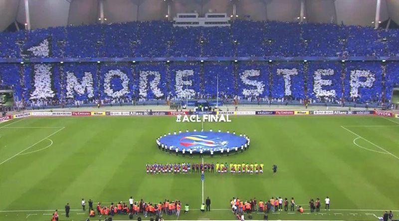 نیمه نهایی لیگ قهرمانان آسیا؛