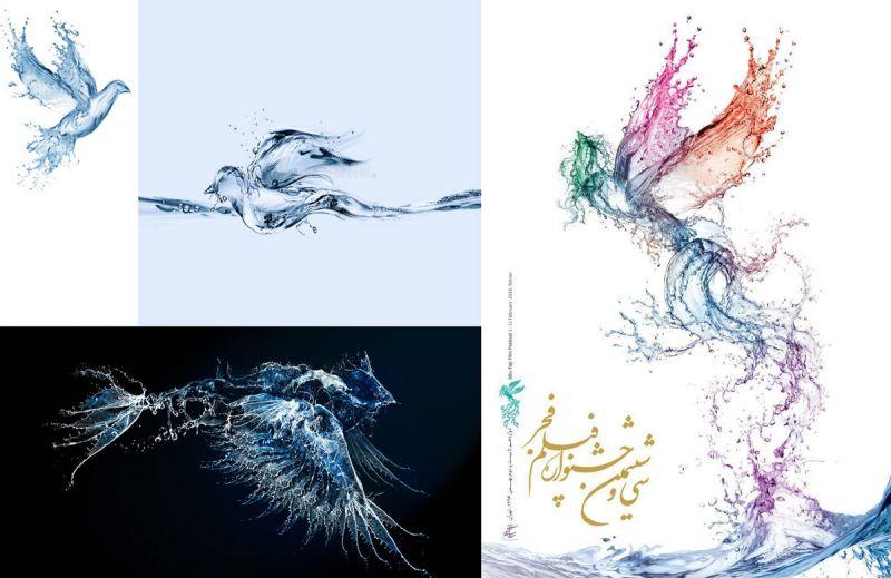 آمار «ترین های» جشنوارهٔ فیلم فجر