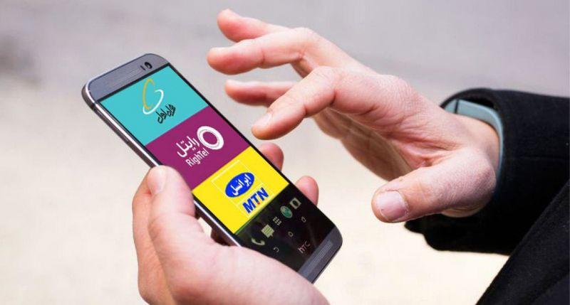 درآمد دولت از اپراتورهای موبایل چقدر است؟