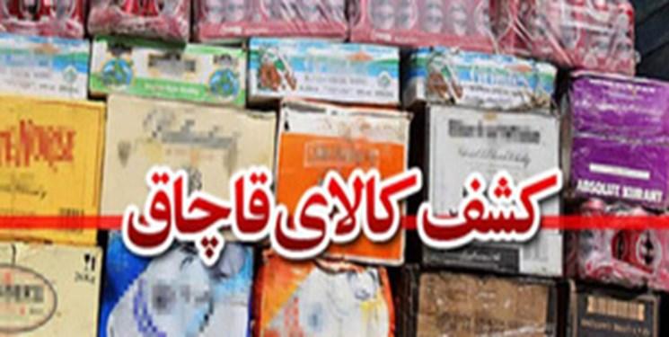 توقیف اتوبوس مسافربری با محموله میلیاردی کالای قاچاق در اصفهان