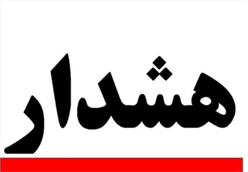 بسیاری از مناطق شهر تهران ناسالم است