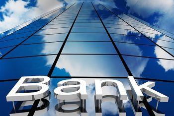 افزایش زیان دهی بانک خصوصی در کشور