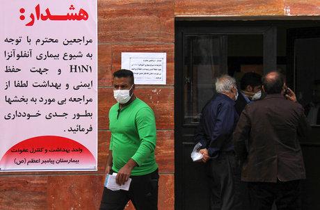 علائم آنفلوآنزا H۱N۱ را بشناسید