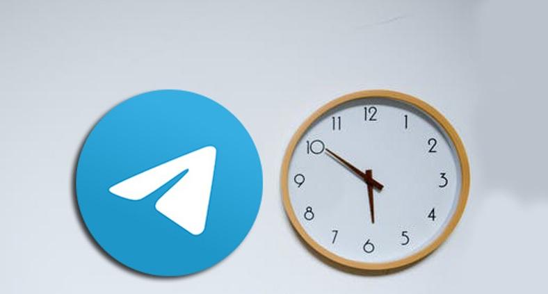 چگونه در تلگرام با زمانبندی پیام ارسال کنیم؟