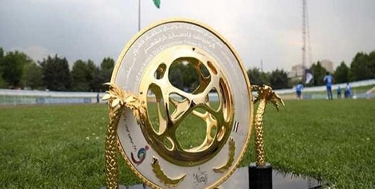 حریفان استقلال و پرسپولیس در یکچهارم نهایی جام حذفی مشخص شدند