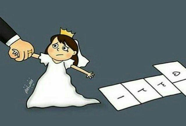 ماجرای افزایش کودک همسری چیست