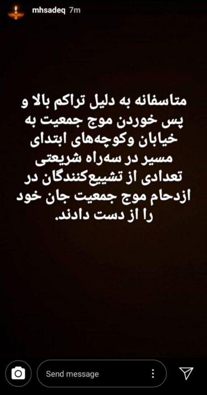 ازدحام جمعیت در کرمان حادثه آفرید
