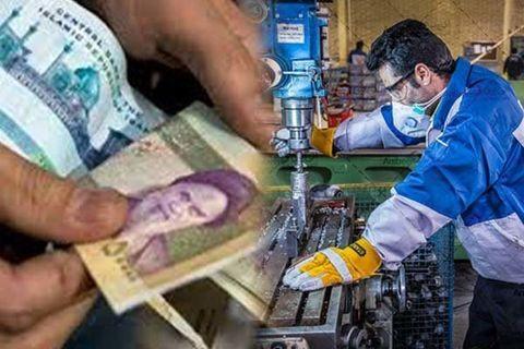 سبد معیشت کارگران