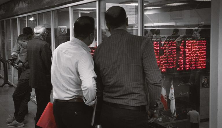 گزارش بازار بورس: