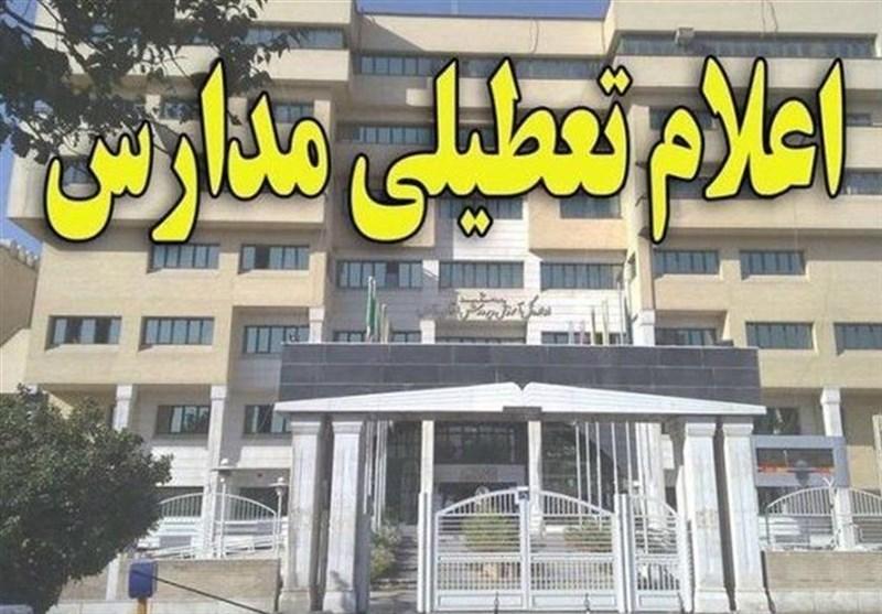 آخرین اخبار از تعطیلی مدارس و دانشگاه های استانها