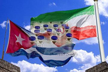 آشنایی با واکسن کرونای مشترک ایران و کوبا