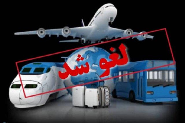 جریمه مسافرت در عید نوروز 99 تعیین شد