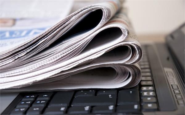تشریح دلیل عدم انتشار روزنامه ها تا 20 فروردین