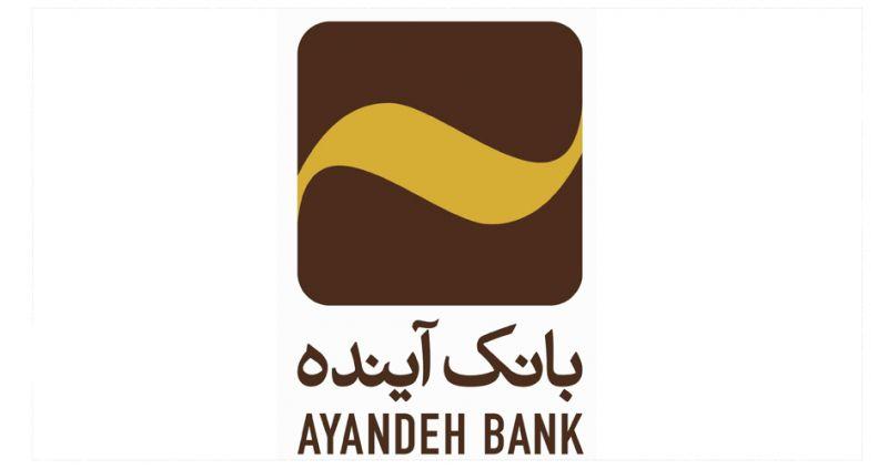 خرید اعتباری از فروشگاه های ایرانمال با طرح «آینده داران» بانک آینده