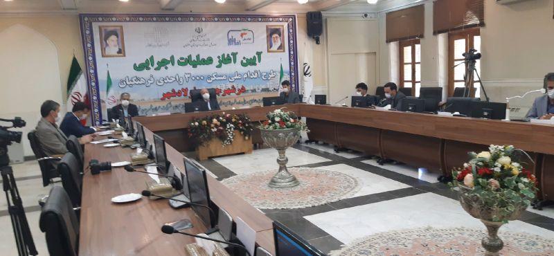آغاز عملیات اجرایی طرح اقدام ملی مسکن در شهر جدید فولادشهر
