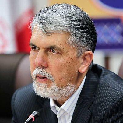 پیام وزیر فرهنگ و ارشاد اسلامی به مناسبت سالروز آزادی خرمشهر