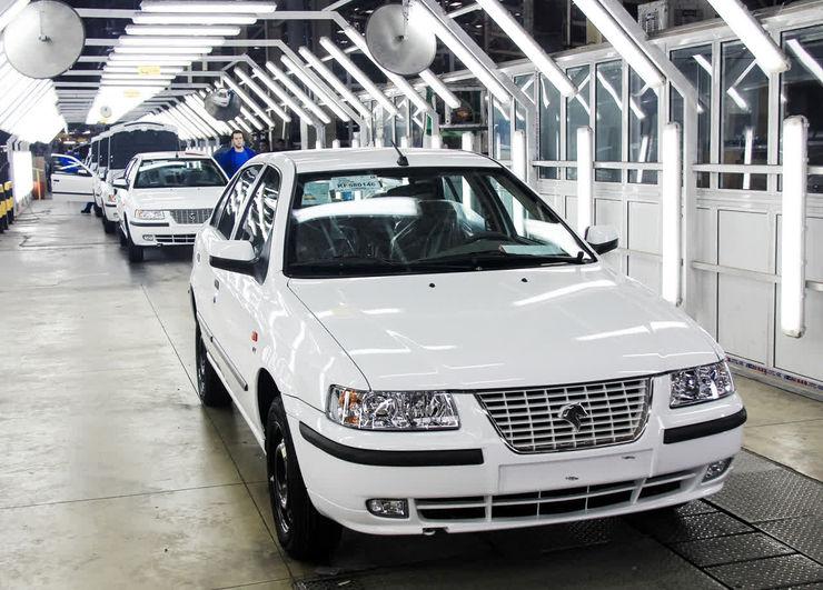 اعلام جزئیات جدید در خرید خودرو