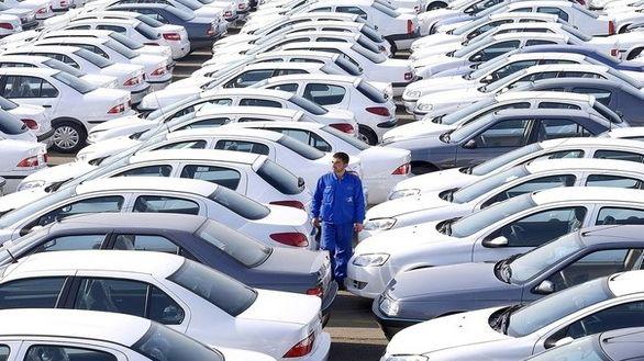 آخرین جزئیات از قرعه کشی پیش فروش خودرو