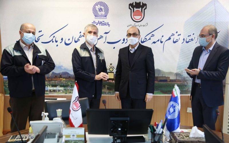 در آیین انعقاد دو تفاهم نامه فی مابین بانک تجارت ایران و ذوب آهن اصفهان عنوان شد: