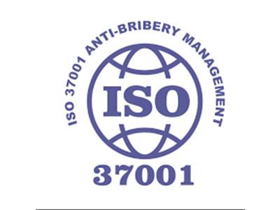 ایزو 37001 چیست؟ چه کاربردی دارد و تفاوت آن با ایزو 9001 چیست؟