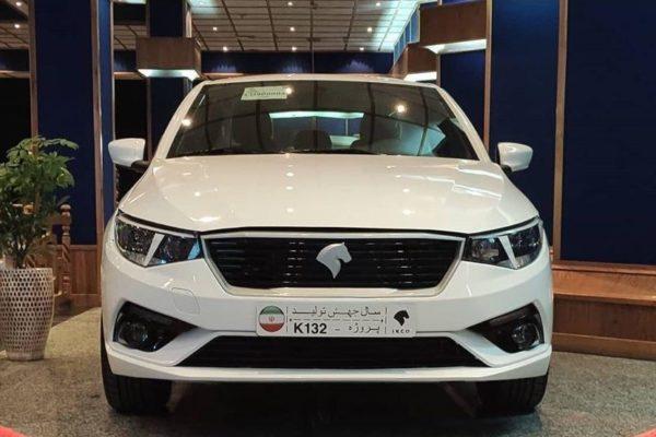 معرفی خودروی جدید k132