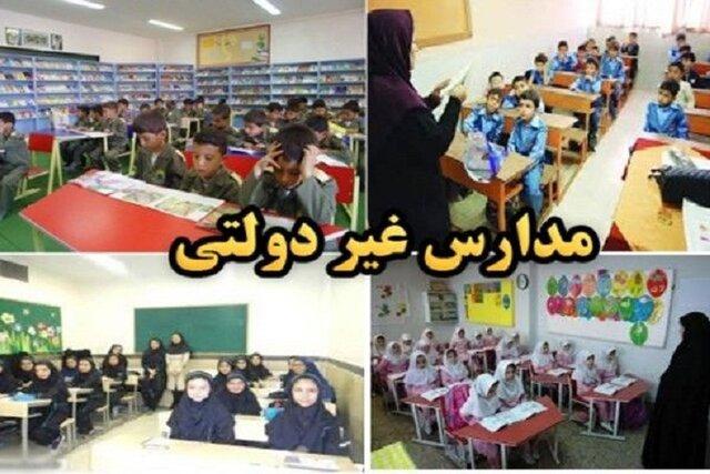 جزییاتی از شرایط حضور معلمان در مدارس غیردولتی